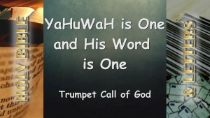YaHuWaH is One - and His word is One
